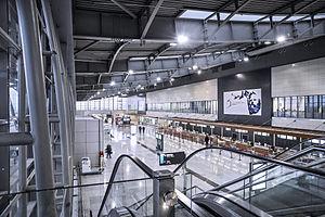 Pristina International Airport - Check-in hall