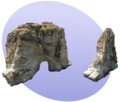 P Beirut-Raouché Rocks Formation.png