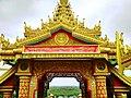 Pagoda Mumbai Entance 01.jpg