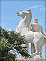 Palazzo della civiltà del lavoro (EUR, Rome) (5904657458).jpg
