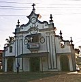Palmar Grande chapel.jpg