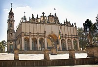 Panoramic View of the Holy Trinity Cathedral, Addis Ababa, Ethiopia (3435906326).jpg