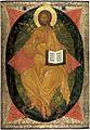 Pantocrator of Kirillo-Belozersky iconostasis (15th century, Russia) 2.jpg