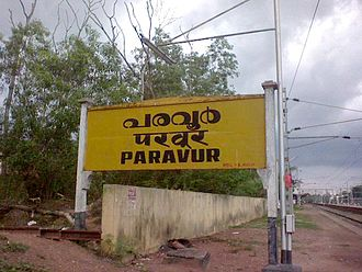 Kollam district - Paravur Railway Station