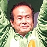 Park Jong-seo preliminary candidate for Mayor of Gunsan (cropped).jpg