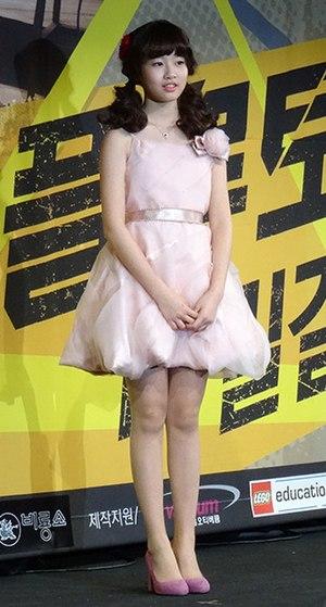 Park Si-eun (actress, born 2001) - Image: Park Si Eun from acrofan