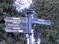 Parkland Walk - signpost near Crouch Hill Bridge - geograph.org.uk - 1621875.jpg
