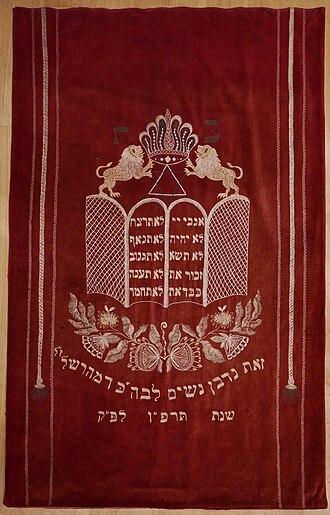Parochet - Image: Parochet Bielsko pochodzacy z synagogi Maharszala