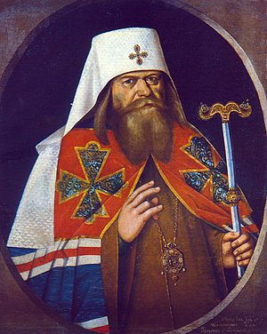 Adrian of Moscow