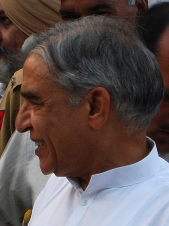Minister of Science and Technology (India) - Image: Pawan Kumar Bansal Chd