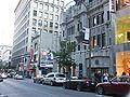 Peel Street, Montreal 2005-09-02.jpg