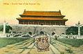 Peking (Beijing) ~ 1898..jpg