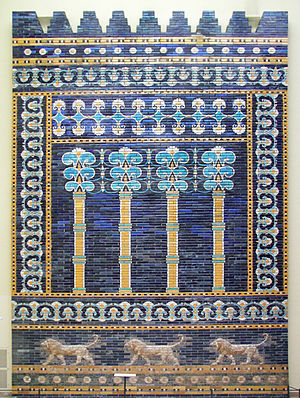 Fleur-de-lis - Stylized flowers from Ishtar Gate in Babylon