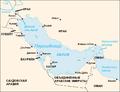 Persian Gulf RU.PNG