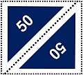 Personal Delivery - Czechoslovakia - 1937 - blue - block 01.jpg