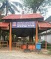Perumthitta Temple Guruvayur.jpg