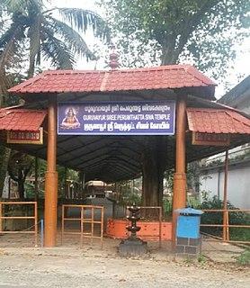 Sree Perunthatta Siva Temple Hindu temple in Kerala, India