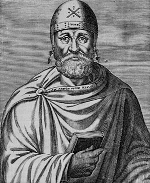 Philo of Alexandria cover