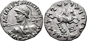 Philoxenus Anicetus - Philoxenos with head of Gorgon.