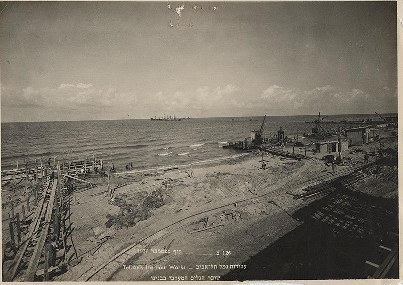 נמל תל אביב, תחילת עבודות ההקמה