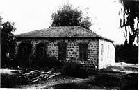 PikiWiki Israel 7108 Settlements in Israel