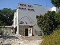PikiWiki Israel 9486 ramat marpe hospital ramat gan.jpg
