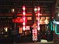 Pingyao, Jinzhong, Shanxi, China - panoramio (26).jpg
