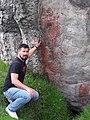 Pinturas Ruprestres en el parque Piedras de Chivo Negro.jpg