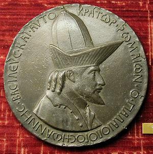 Medal of John VIII Palaeologus - Image: Pisanello, medaglia di giovanni paleologo, I esemplare del bargello
