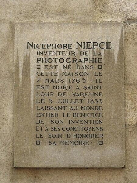 Fichier:Plaque Niepce.jpg