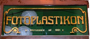 Warsaw Fotoplastikon - Entrance Sign