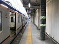 Platform of Hagoromo Station (Takashinohama Line).jpg