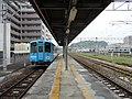 Platform of Heiseichikuho Nogata Station.jpg