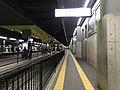 Platform of Kyoto Station (local lines) 6.jpg