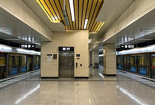 Lucheng station Beijing Subway station