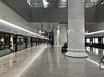 Platform of Tianhe International Airport Station.jpg