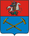 Podolsk COA (Moscow Governorate) (1781).png