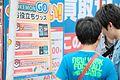 Pokémon GO Fever in Japan (28387761771).jpg