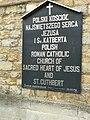 Polski Kościół Najświętszego Serca Jezusa i Św Katberta, Bedford - geograph.org.uk - 1404423.jpg