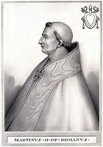 Pope Marinus II - Image: Pope Marinus II