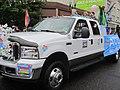 Portland Pride 2014 - 057.JPG