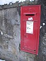 Post box, Grantown - geograph.org.uk - 1159526.jpg