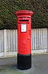 Post box at Howards Road, Thingwall.jpg