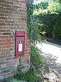 Postbox, Clyffe Pypard - geograph.org.uk - 1442683.jpg