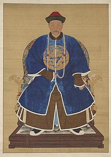 Yunreng Crown Prince Yinreng