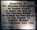 Printing Office Site - Robert Burns' Poems.jpg