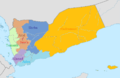 Proposed map of Yemen federal structure.png