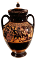 Psykter amphora Chalkidian black-figure ware attributed to the inscriptions painter Ba000023 cropped white-bg.png