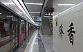 Qiaoxiang station Platform 20130913.jpg