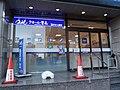 Qol Pharmacy Tennoji.jpg